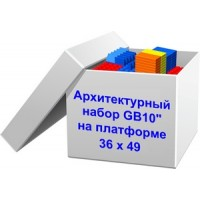 "Архитектурный набор GB10"" на платформе 44 х 49"