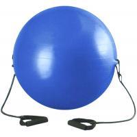 Мяч гимнастический с эспандером 75 см