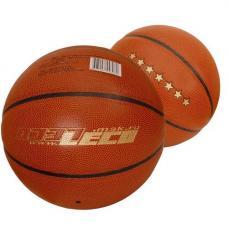Мяч баскетбольный ЛЕКО 7 звезд, 10 класс прочности