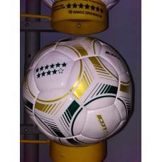 Мяч футбольный ЛЕКО 10 звезд, 10 класс прочности