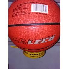 Мяч баскетбольный ЛЕКО 5 звезд, 6 класс прочности