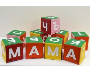 """Кубики """"Алфавит"""" (9 шт.) 15х15х15"""