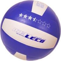 Мяч волейбольный 3,5 звезды, 7 класс прочности