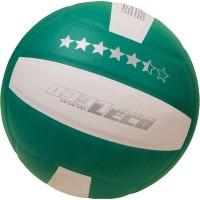 Мяч волейбольный 5,5 звезд, 9 класс прочности