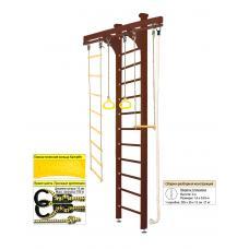 Домашний спортивный комплекс Kampfer Wooden Ladder Ceiling (№5 Шоколадный Высота 3 м)