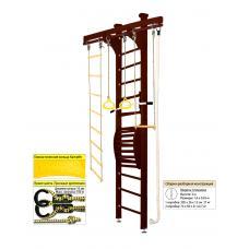 Домашний спортивный комплекс Kampfer Wooden Ladder Maxi Ceiling (№5 Шоколадный Высота 3 м)