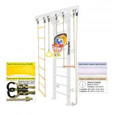 Домашний спортивный комплекс Kampfer Wooden Ladder Wall Basketball Shield (№6 Жемчужный Стандарт белый)
