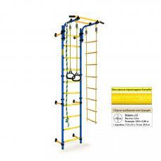Детский спортивный комплекс ДСК Kampfer Strong Kid Wall (синий/желтый Высота +52 см)