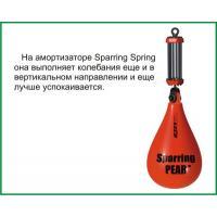 Боксерская груша Sparring pear