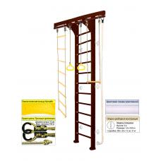 Домашний спортивный комплекс Kampfer Wooden Ladder Wall (№5 Шоколадный Высота 3 м белый)