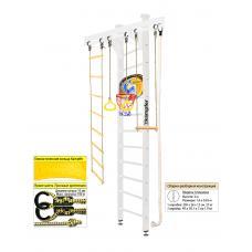Домашний спортивный комплекс Kampfer Wooden Ladder Ceiling Basketball Shield (№6 Жемчужный Высота 3 м)