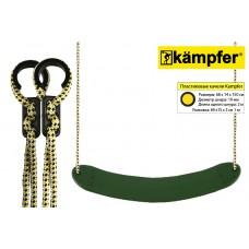 Гибкие пластиковые качели Kampfer (Зеленый)
