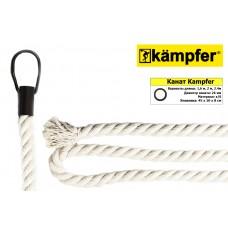 Канат Kampfer (240 см)