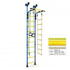 Детский спортивный комплекс ДСК Kampfer Strong  kid Ceiling (синий/желтый Высота +52 см)